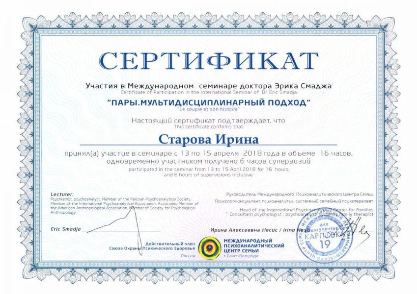 20191017_154946